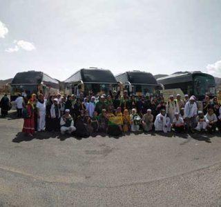 Info Haji 2018